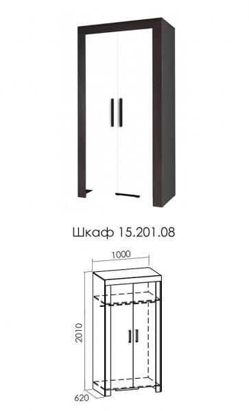 Шкаф 2-дверный Стэлла