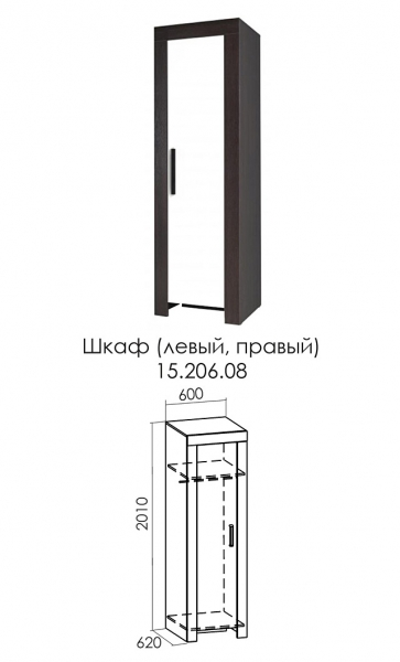 Шкаф 1-дверный Стэлла