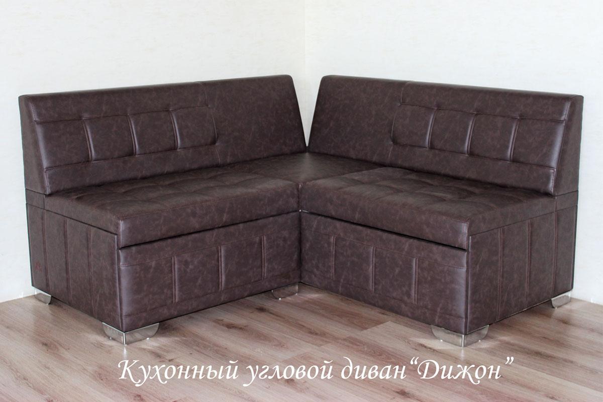 Угловой диван Дижон