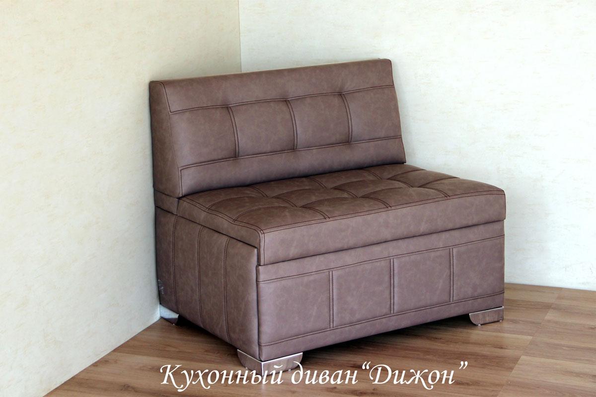 Маленькие диваны кровати Москва